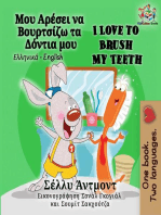 Μου Αρέσει να Βουρτσίζω τα Δόντια μου I Love to Brush My Teeth (Bilingual Greek Book)