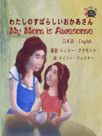 My Mom is Awesome (Japanese English Bilingual Book)