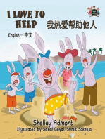 I Love to Help (English Mandarin Kids Book)