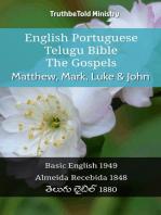 English Portuguese Telugu Bible - The Gospels - Matthew, Mark, Luke & John
