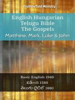 English Hungarian Telugu Bible - The Gospels - Matthew, Mark, Luke & John