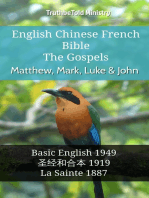 English Chinese French Bible - The Gospels - Matthew, Mark, Luke & John