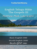 English Telugu Bible - The Gospels III - Matthew, Mark, Luke and John