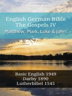 English German Bible - The Gospels IV - Matthew, Mark, Luke and John