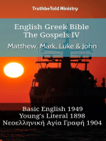 English Greek Bible - The Gospels IV - Matthew, Mark, Luke & John