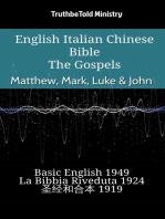 English Italian Chinese Bible - The Gospels - Matthew, Mark, Luke & John