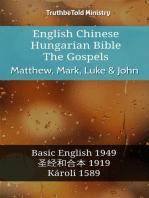 English Chinese Hungarian Bible - The Gospels - Matthew, Mark, Luke & John
