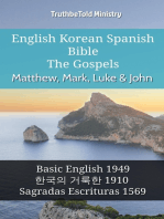 English Korean Spanish Bible - The Gospels - Matthew, Mark, Luke & John