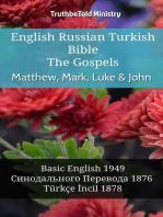 English Russian Turkish Bible - The Gospels - Matthew, Mark, Luke & John