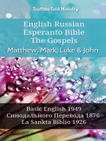 English Russian Esperanto Bible - The Gospels - Matthew, Mark, Luke & John