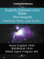 English Chinese Latin Bible - The Gospels - Matthew, Mark, Luke & John