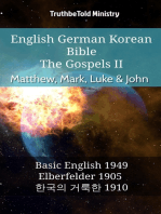 English German Korean Bible - The Gospels II - Matthew, Mark, Luke & John