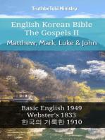 English Korean Bible - The Gospels II - Matthew, Mark, Luke and John