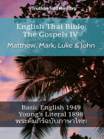 English Thai Bible - The Gospels IV - Matthew, Mark, Luke & John