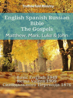 English Spanish Russian Bible - The Gospels - Matthew, Mark, Luke & John
