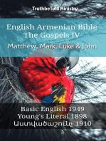 English Armenian Bible - The Gospels IV - Matthew, Mark, Luke & John