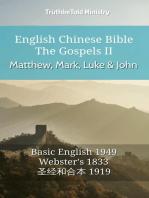 English Chinese Bible - The Gospels II - Matthew, Mark, Luke and John