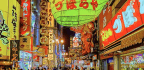 'Aesthetics Japan' Tweets the Beauty of Japan, From Neon Lights to Misty Mountaintops