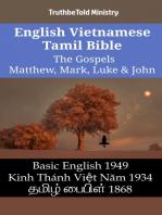English Vietnamese Tamil Bible - The Gospels - Matthew, Mark, Luke & John