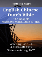 English Chinese Dutch Bible - The Gospels - Matthew, Mark, Luke & John