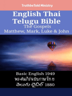 English Thai Telugu Bible - The Gospels - Matthew, Mark, Luke & John
