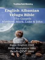 English Albanian Telugu Bible - The Gospels - Matthew, Mark, Luke & John