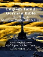 English Tamil German Bible - The Gospels - Matthew, Mark, Luke & John