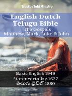 English Dutch Telugu Bible - The Gospels - Matthew, Mark, Luke & John