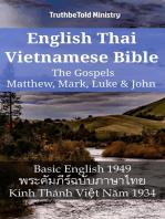 English Thai Vietnamese Bible - The Gospels - Matthew, Mark, Luke & John