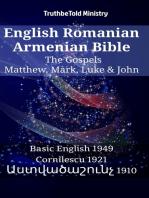 English Romanian Armenian Bible - The Gospels - Matthew, Mark, Luke & John
