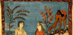 On World Poetry Day, Some Verses Straight From Persia's Heart
