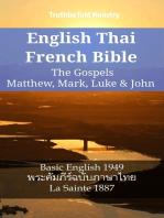 English Thai French Bible - The Gospels - Matthew, Mark, Luke & John