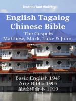 English Tagalog Chinese Bible - The Gospels - Matthew, Mark, Luke & John