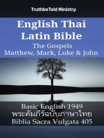 English Thai Latin Bible - The Gospels - Matthew, Mark, Luke & John
