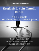 English Latin Tamil Bible - The Gospels - Matthew, Mark, Luke & John