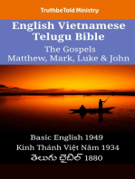English Vietnamese Telugu Bible - The Gospels - Matthew, Mark, Luke & John