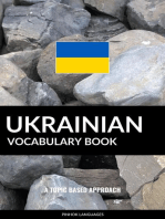 Ukrainian Vocabulary Book