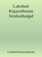 Lakshmi Rajarathnam Sirukathaigal