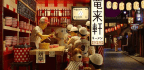 Unpacking The Fictional Japan Of Isle Of Dogs
