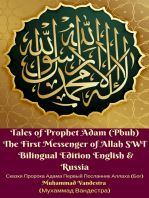 Tales of Prophet Adam (Pbuh) The First Messenger of Allah SWT Bilingual Edition English & Russian {Сказки Пророка Адама Первый Посланник Аллаха (Бог)}