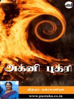 Agni Puthri