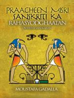 Praacheen Misri Sanskriti Ka Rahasyodghaatan