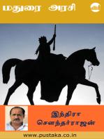 Madurai Arasi