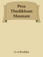 Pesath Thudikkum Mounam