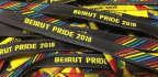 """Following Pressure By Security Forces, Beirut Pride 2018 Is """"Suspended For The Time Being"""""""