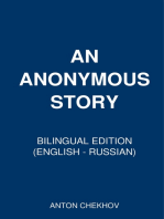 An Anonymus Story