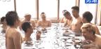 Making Japan's Hot Springs More Friendly For LGBT Folks