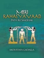 Misri Rahasyavaad Path Ke Saadhak