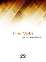 Hindi Verbs (100 Conjugated Verbs)