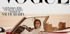 Vogue Cover Of Saudi Princess In The Driver's Seat Sparks Controversy